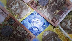 Киев «отжал» деньги Донбасса